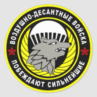 Russian 45th airborne recon patch classic round sticker