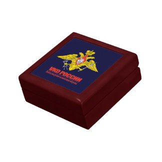Russian Aerospace Defense Troops Gift Boxes