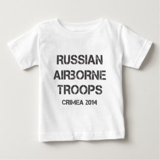 Russian airborne troops baby T-Shirt