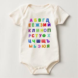 Russian Alphabet Baby Bodysuit