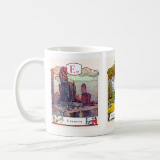 Russian Alphabet Picture Mugs Complete, #3 of 12