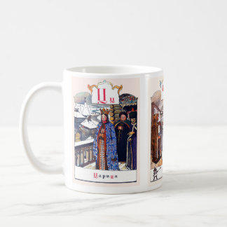 Russian Alphabet Picture Mugs Complete, #9 of 12