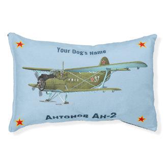 Russian Antonov An-2 Airplane Small Dog Bed