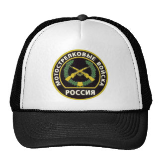 Russian army trucker hat
