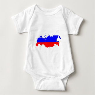 Russian Baby Bodysuit