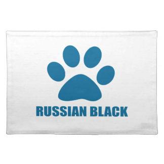 RUSSIAN BLACK CAT DESIGNS PLACEMAT