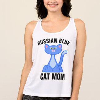 RUSSIAN BLUE CAT MOM T-shirts