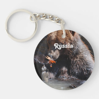 Russian Brown Bear Keychain