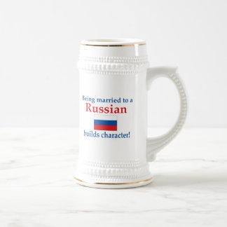 Russian Builds Character 18 Oz Beer Stein