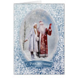Russian Christmas - Father Frost and Snegurochka Cards