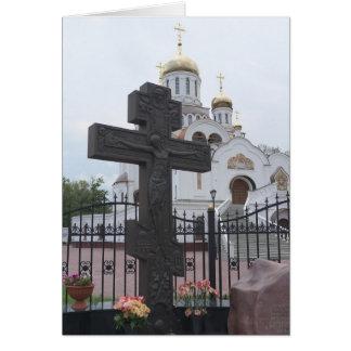 Russian church and an orthodox cross card