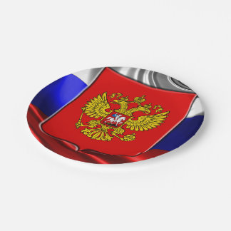 Russian Coat of arms 7 Inch Paper Plate