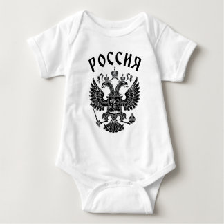 Russian Coat Of Arms Baby Bodysuit