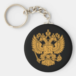 Russian Coat of Arms of The Russian Federation Keychains