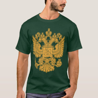 Russian Coat of Arms of The Russian Federation T-Shirt