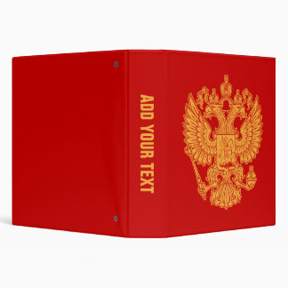 Russian Coat of Arms of The Russian Federation Vinyl Binders