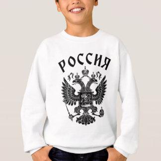 Russian Coat Of Arms Sweatshirt