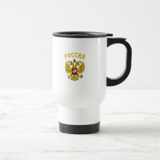 Russian Coat Of Arms Travel Mug