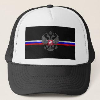 Russian Coat of arms Trucker Hat