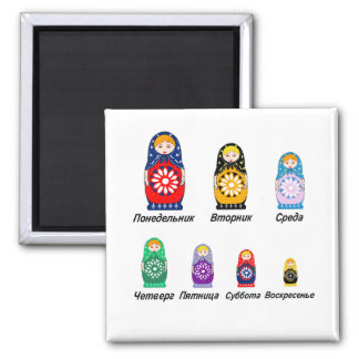 Russian Days of the Week Square Magnet