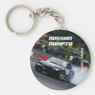 Russian Dorifto, Silvia S15, drift Basic Round Button Keychain