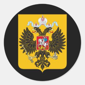 Russian Empire Classic Round Sticker