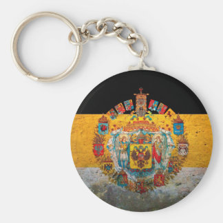 Russian Empire Flag Basic Round Button Keychain