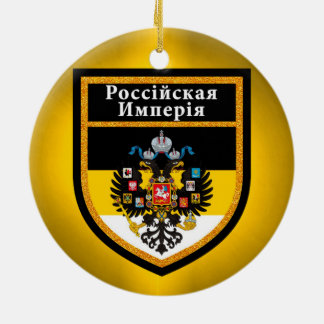 Russian Empire Flag Ceramic Ornament