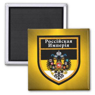 Russian Empire Flag Magnet