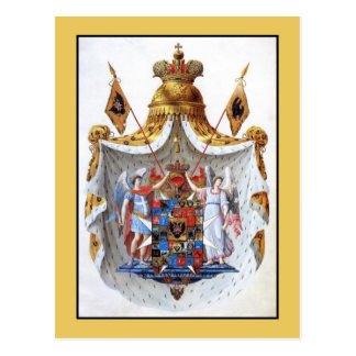 Russian Empire, Full coat of arms Postcard