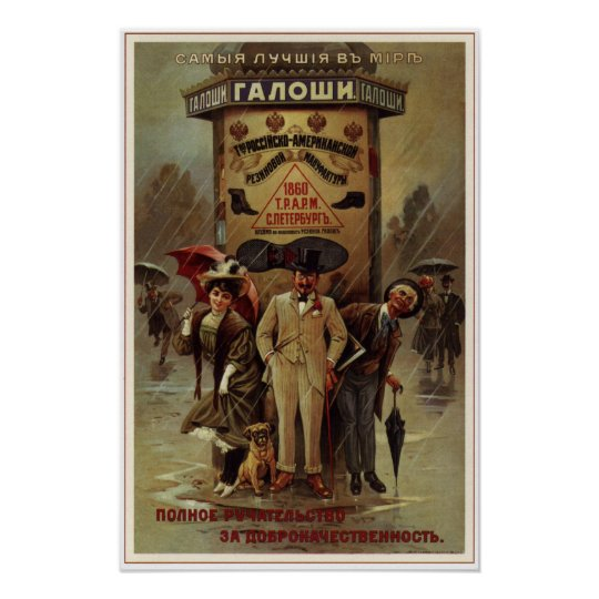 Russian Empire Rubber Overshoes Advertising 1900 Poster