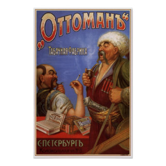Russian Empire Tobacco Advertising 1900 Poster