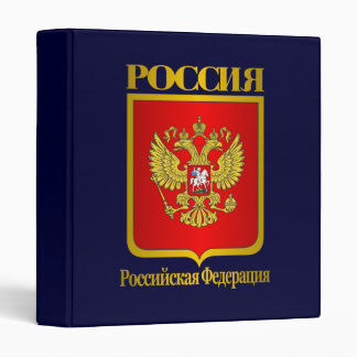 Russian Federation COA 3 Ring Binders