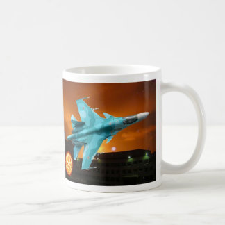 Russian fighter coffee cup basic white mug