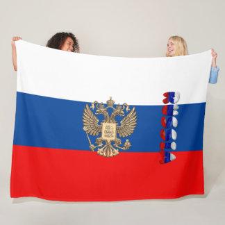 Russian flag fleece blanket