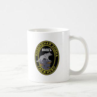 Russian Fleet Nuclear Attack Submarine K-461 Volk Coffee Mug