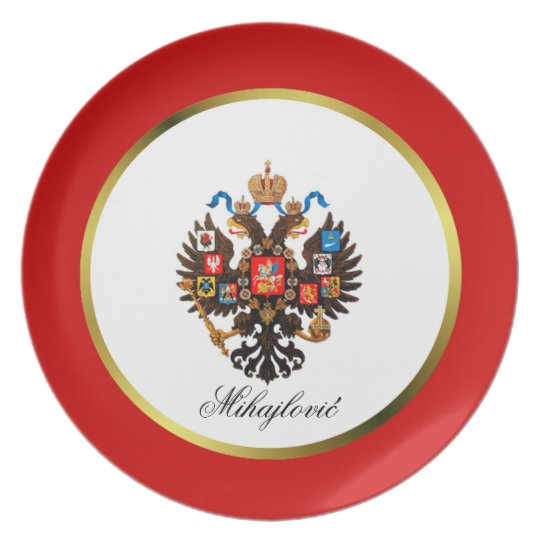 Russian Imperial Eagle Plate with Custom Name