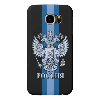 Russian Imperial Two Headed Eagle Emblem Samsung Galaxy S6 Cases