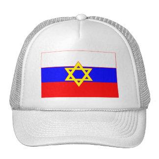 Russian Jewish Trucker Hat