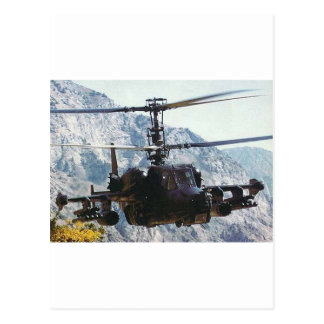 RUSSIAN KA-50 HELICOPTER POSTCARD