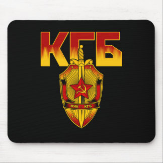 Russian KGB Badge Soviet Era Mousepads