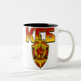 Russian KGB Badge Soviet Era Two-Tone Coffee Mug