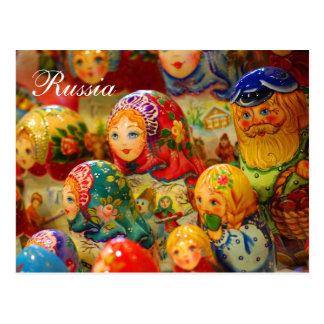 Russian matryoshka's Postcard