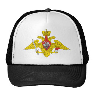 Russian military emblem trucker hat