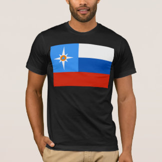 Russian Ministry Of Extraordinary Situations, Russ T-Shirt