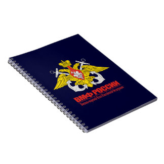 """""""Russian Naval Forces"""" Notebook"""
