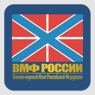 """Russian Navy Jack"" Square Sticker"