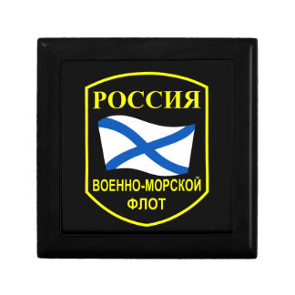 Russian Navy Jewelry Boxes