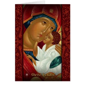 Russian Orthodox Christmas card - Christ Is Born!