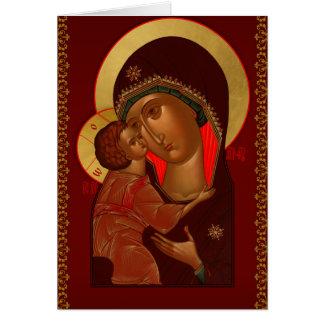 Russian Orthodox Christmas Greeting card